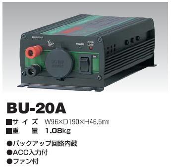 コンバーター(DC24V/DC12V) BUシリーズ BU-20A 日動(NICHIDO)【送料無料】【smtb-k】【w2】【FS_708-7】【H2】