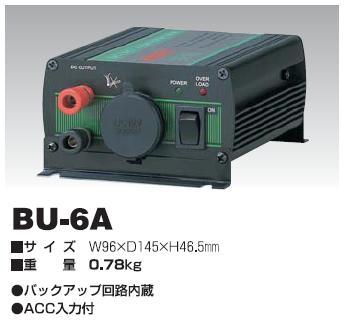 コンバーター(DC24V/DC12V) BUシリーズ BU-6A 日動(NICHIDO)【送料無料】【smtb-k】【w2】【FS_708-7】【H2】