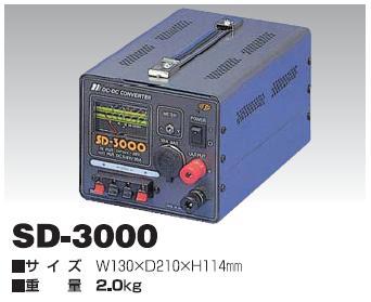 コンバーター(DC24V/DC12V) DC・PCコンバーター SD-3000 日動(NICHIDO)【送料無料】【smtb-k】【w2】【FS_708-7】【H2】