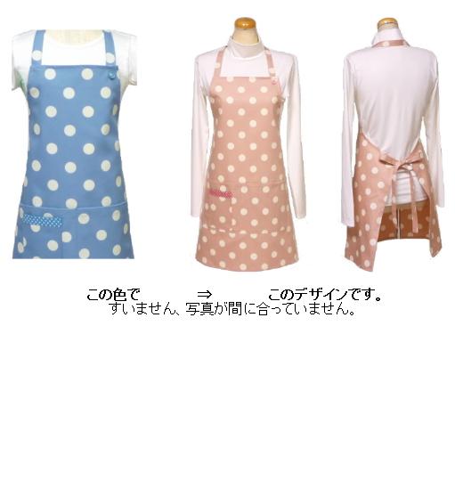 请白的水滴点☆S尺寸~L尺寸喜爱的水滴Dotto在简单围裙短长(约68cm)☆蓝色地选发送方法。
