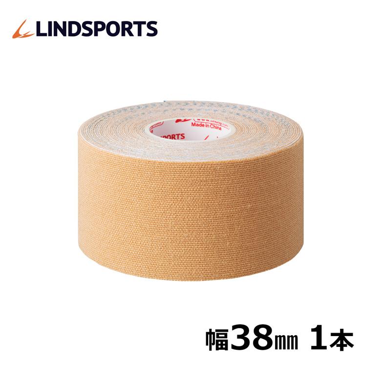 人気のキネシオロジーテーピング イオテープバラ売り イオテープ キネシオロジーテープ 38mm x 5.0m 直送商品 テーピングテープ バラ売り リンドスポーツ スポーツ 1本 人気商品 LINDSPORTS