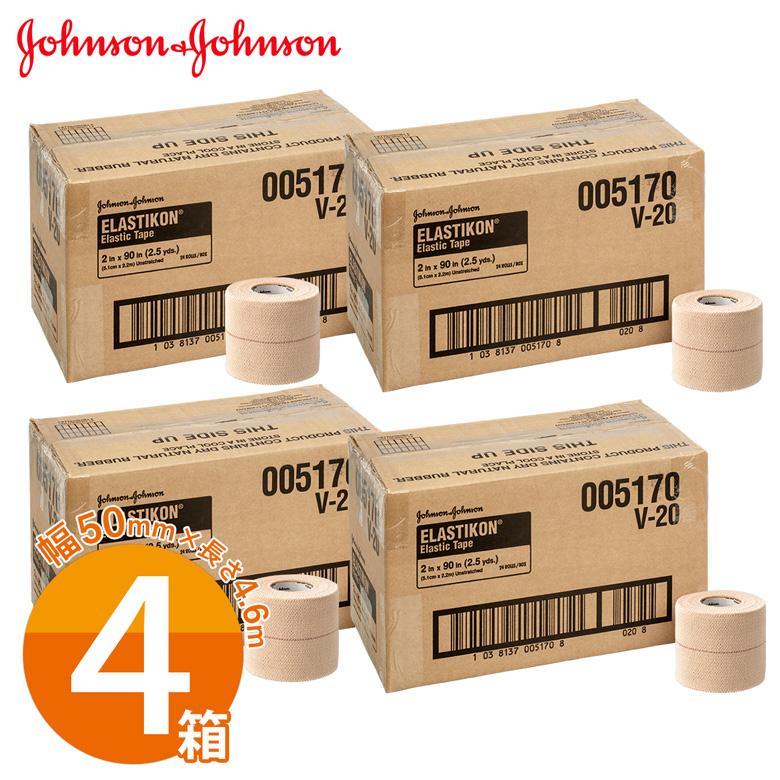 ジョンソンジョンソンのハード伸縮テーピングテープ ジョンソンエンドジョンソン エラスチコン 50mm ×4.6m (24本×4箱セット) 伸縮 テーピングテープ LINDSPORTS リンドスポーツ