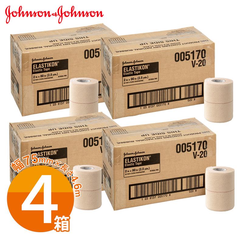 ジョンソンジョンソンのハード伸縮テーピングテープ ジョンソンエンドジョンソン エラスチコン 75mm ×4.6m (16本×4箱セット) 伸縮 テーピングテープ LINDSPORTS リンドスポーツ