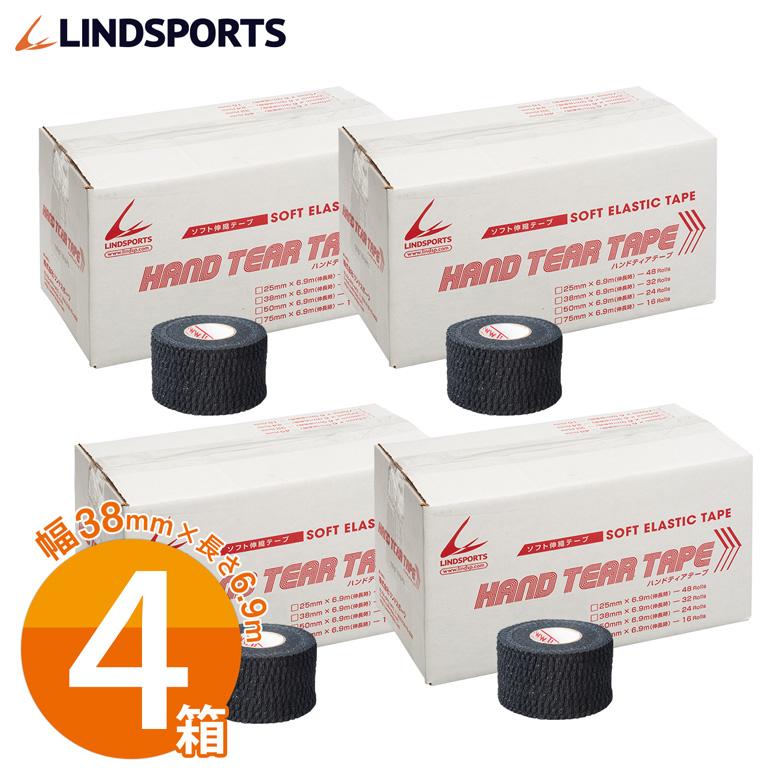 ソフト伸縮テープ ハンドティアテープ Aタイプ 38mm×6.9m 32本×4箱 黒 テーピングテープ LINDSPORTS リンドスポーツ