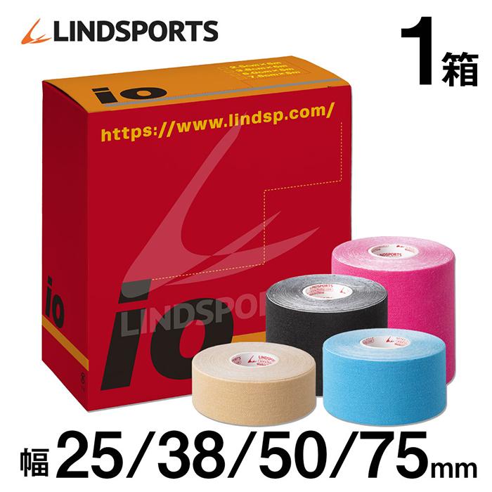 定番 高品質のキネシオロジーテーピングテープ同色同サイズ1箱 送料無料 イオテープ 1箱 メーカー公式 キネシオロジーテープ 祝日 幅25 38 50 75mm テーピングテープ 伸縮テーピング 青 伸縮テープ LINDSPORTS リンドスポーツ ピンク スポーツ 黒 タン
