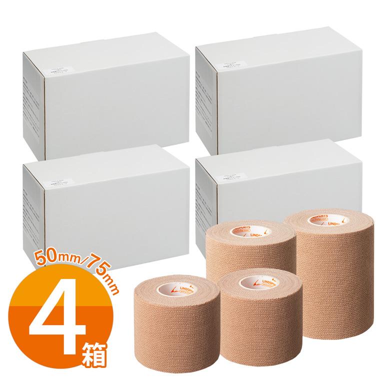 【お得な4箱セット】 ハードプラスト 50mm×4.6m 24本/箱 75mm×4.6m 16本/箱 LINDSPORTS リンドスポーツ