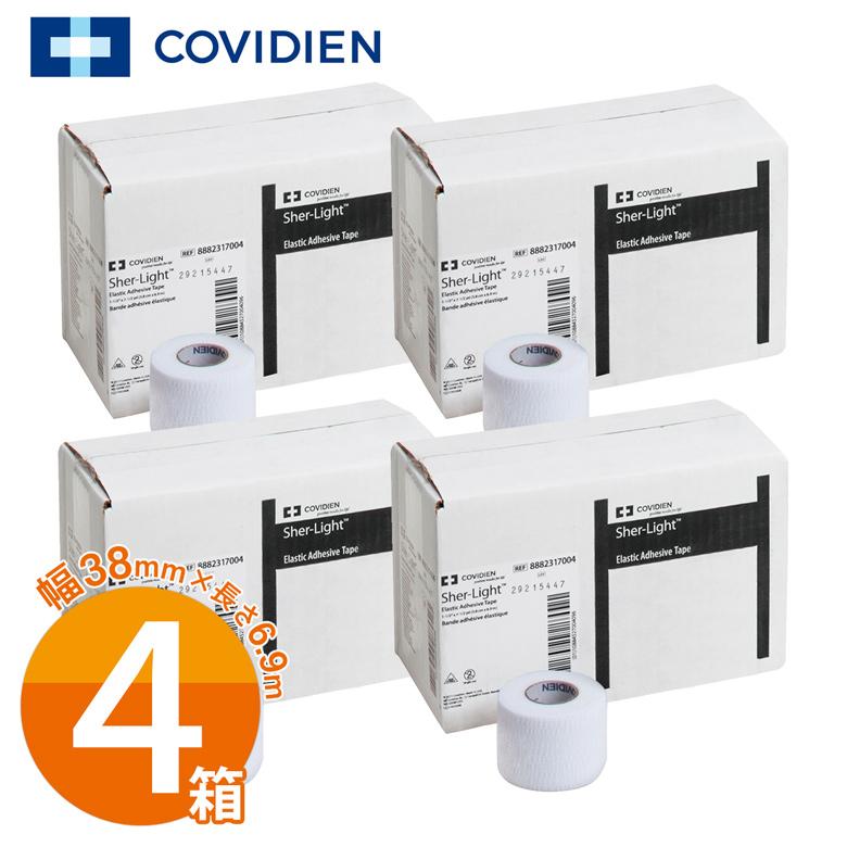 COVIDIEN シャーライト 38mm×6.9m 32本入×4箱セット ソフト伸縮 テーピングテープ LINDSPORTS リンドスポーツ