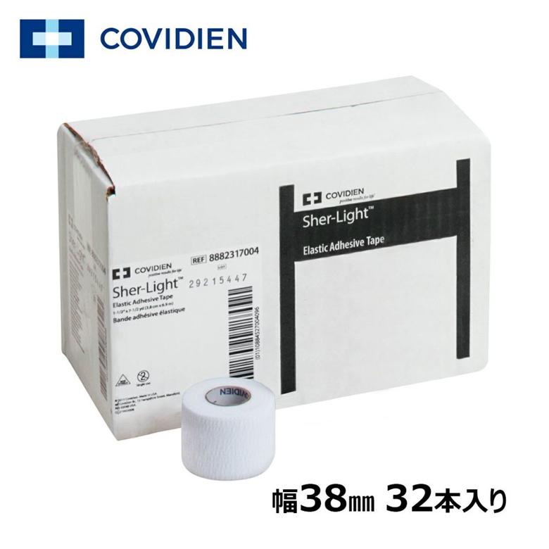 シャーライト COVIDIEN 38mm x 6.9m 32本入 ソフト伸縮 テーピングテープ LINDSPORTS リンドスポーツ
