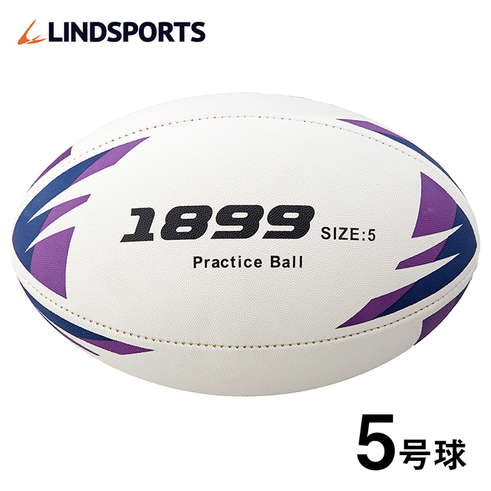 高品質ラグビーボール ラグビーボール 超安い 1899 5号球 JRFU公認練習球 ラグビー LINDSPORTS リンドスポーツ 2020A/W新作送料無料 公認球