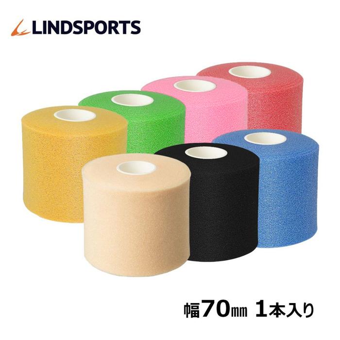定番のアンダーラップテープ 肌にしっかりフィット カラーも豊富 アンダーラップテープ 激安通販 L-アンダーラップ 70mm ×27m 保護 ご注文で当日配送 テーピング 皮膚 LINDSPORTS リンドスポーツ テープ