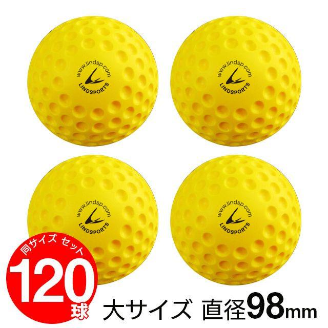 LINDSPORTS ディンプルボール(大) 10ダース(120球入)