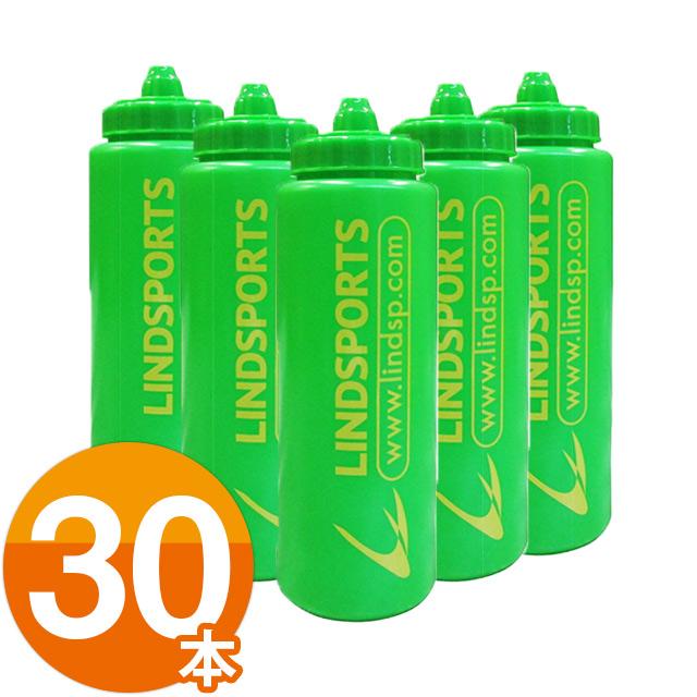 LINDSPORTS 【30本セット】 NEW スクイズボトル (1000ml)【ドリンク/キャリーケース/スクイズボトルケース】
