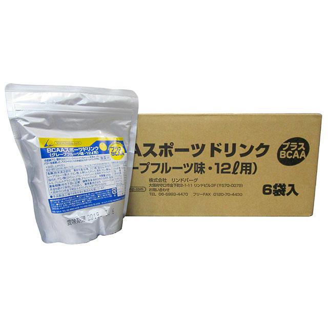 スポーツドリンク 粉末 グレープフルーツ味 (BCAA配合) 12L用×6袋 徳用 LINDSPORTS リンドスポーツ