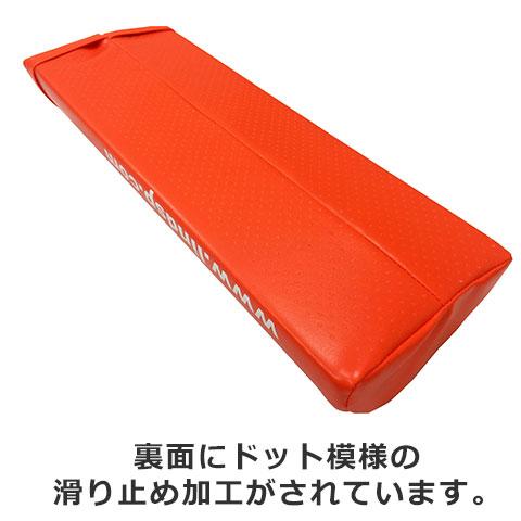 LINDSPORTS ストレッチングクッション ミニハーフ直径15cmの半円/ハーフサイズのかまぼこ型
