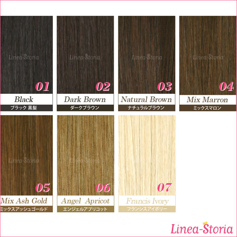 Those hair extensions 50 cm 45 books + 200 chips and the finest REMY (Lemmy) human hair extensions tip-50 cm 45 book extensions chip LSRV