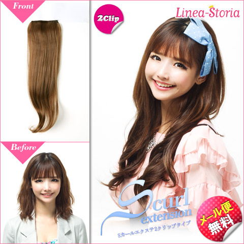 "Exte-hair extensions hair extensions one-touch ""S line carlexte/magnifying lens"" neckline wig hair to S Carl Extel ★ hair wig Gothic wedding hairstyle Linea LSRV Halloween cosplay"