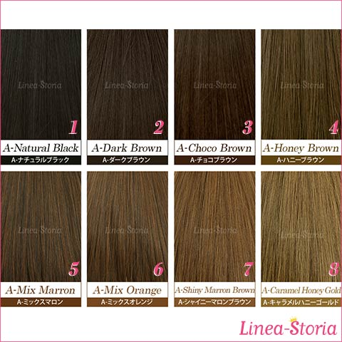Exte-hair extensions-ワンタッチエクステ J ラインカールエクステ clip 2 type neckline type hair to J カールエクステ ★ hair wig wigs anthology wedding linea-storia LSRV
