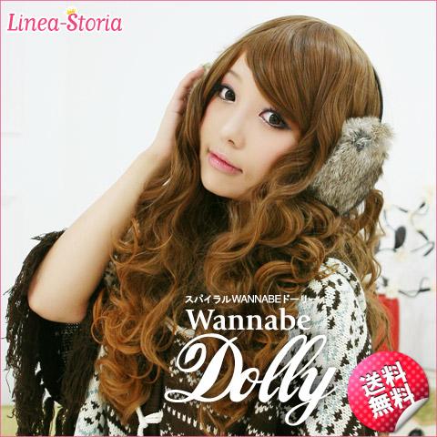 Wig Spiral WannaBe Dolly /Long Spiral wig / wig fullwig