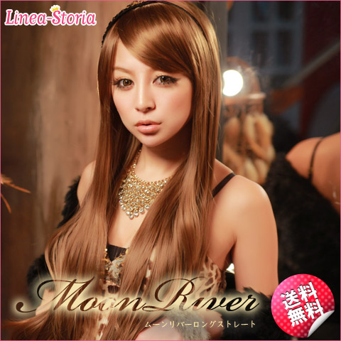 Wig long full wig heat resistant full wig. Moon River ☆ super long straight LSRV Halloween costume
