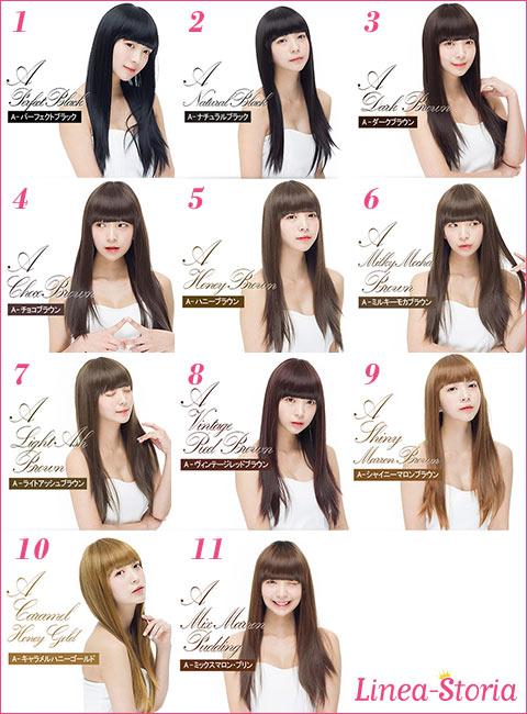 "Wig full wig ""sunshine long forelock ぱっつん"" wig long raven-black hair wig wig makeover wedding hair lineastoria LSRV"