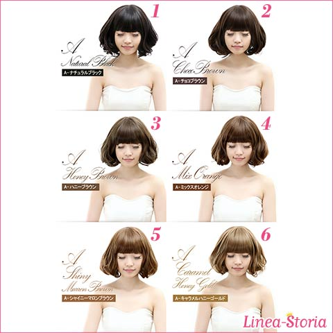 Wig フルウィッグ 'ボンジュールアメリ' wig short hair wig wig cosplay wedding hairstyle Linea Austria LSRV