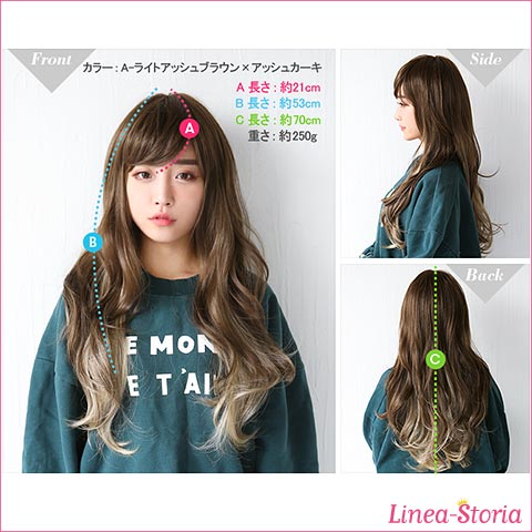 ★ wig mesh gradient extensions mesh medium with LSRV Halloween cosplay is a full wig-to-ton gradient long all 6 colors