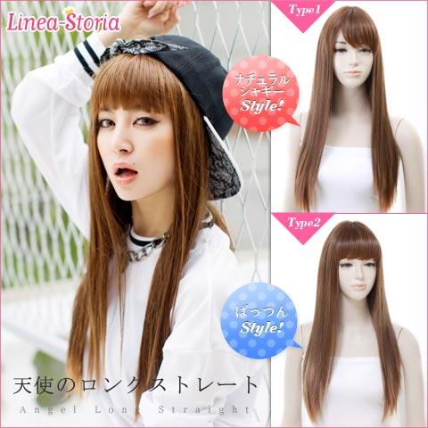 Fullwig Angel Long Straight / Fullwig wig