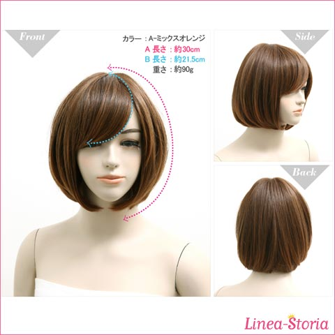 "フルウィッグ Bob ""Angel's bitter short' hand short wig short Bob for medical wig or wig woman wig hair wedding medical wig short wig heat resistant wig フルウィッグ sewing オールウィッグ NET with LSRV"