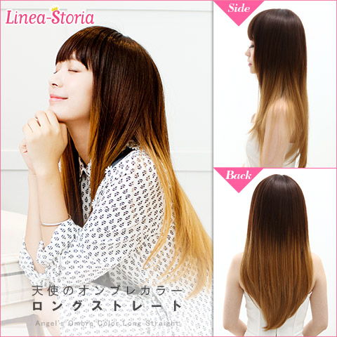 "Wig gradient long ombre-to-ton full wig ""ombre colors long straight of the angels' gradient wig mesh long full wig gradation semi-long-to-t mediumwig heat-resistant wigs LSRV_P"