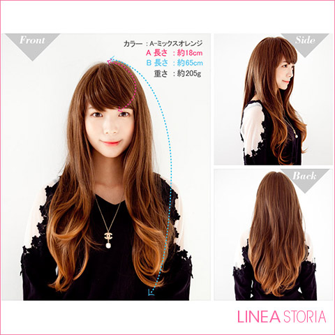 Wig Lucy glamorous straight / Loose wave / fullwig wig