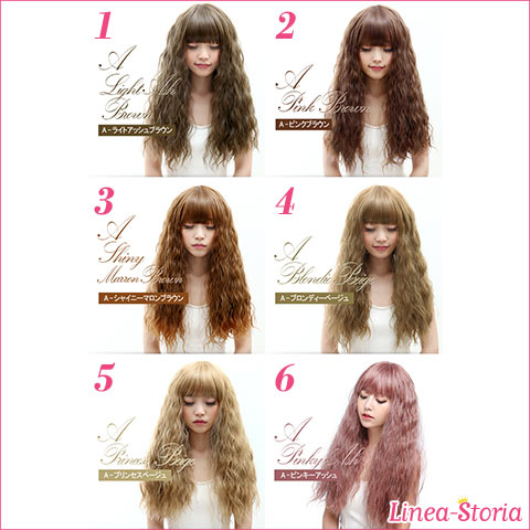 Wig フルウィッグ 'クリスタルロングソバージュ' Hula wig long wave hair wig wigs resisting wedding hairstyle Linea Austria event wig LSRV