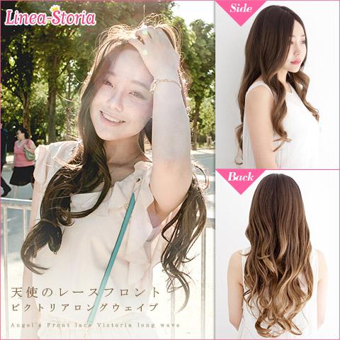 "Wig gradient ""Angel レースフロントビクトリアロングウェイブ"" or wigs hand wig medical wig women hair wedding long wig heat resistant wigs LSRV_P"