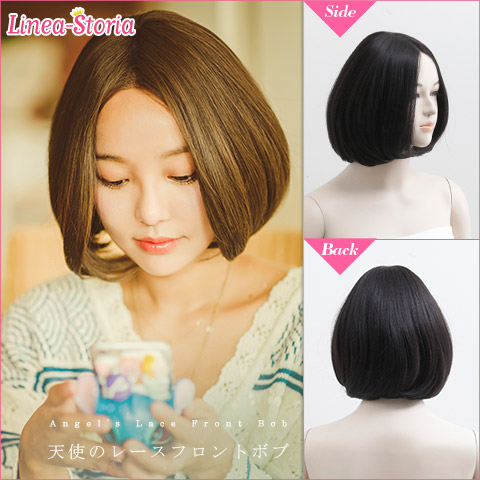 "Wigs for medical use ""Angel race front Bob' wig or wig medical wig lace front full wig Bob ladies wig hair wedding mediumwig heat-resistant wig sewing Bob line Austria LSRV_P"