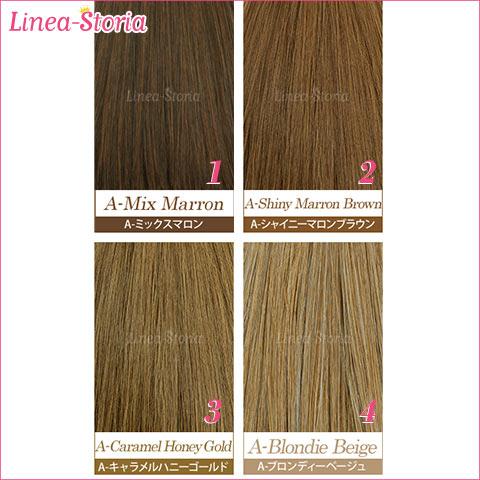 Half wig wigs 'ハーフウイッグ トップボリュームミディ' wig long curl black hair wig anymore cum to prevent heat-resistant ウェディングリネア Austria LSRV