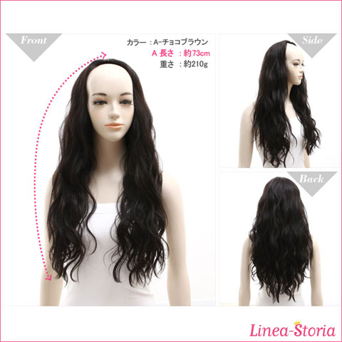 "Minami costume play wedding ceremony wig shortstop long shot Bob medium LSRV where I plant a half wig part hand, and a recommended wig is long for the ""Minami long shot wave natural hula which is a half wig"""