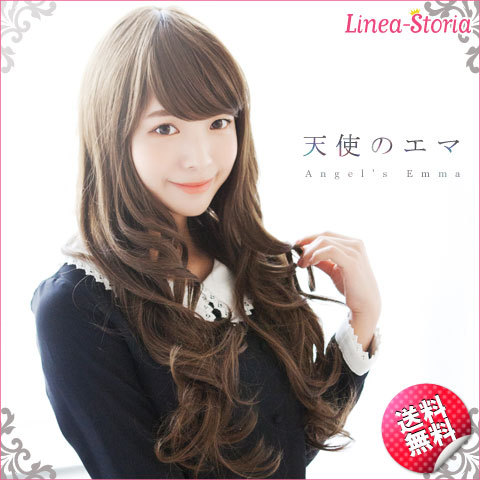 Angel Emma Long Wave wig / Hand made wig for medical