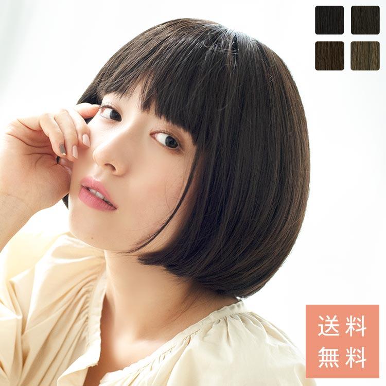 ウィッグ ショート ボブ フルウィッグ Sサイズ Mサイズ 「天使のAcUショート(I型)」 医療用 LINEASTORIA 送料無料 カール ストレート ウイッグ wig かつら
