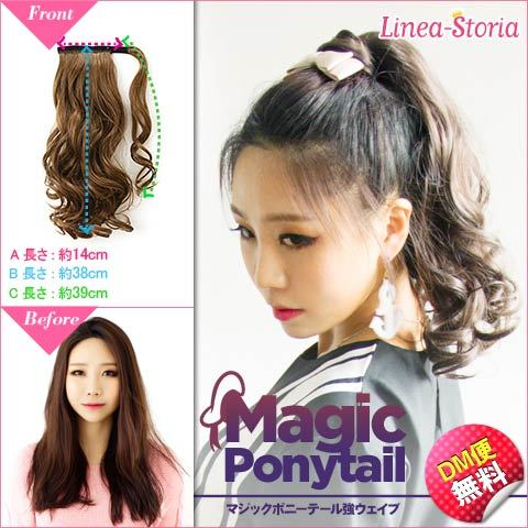 Wig ponytail 'magic pony tail hair wig wig casual hairstyles Linea Austria LSRV