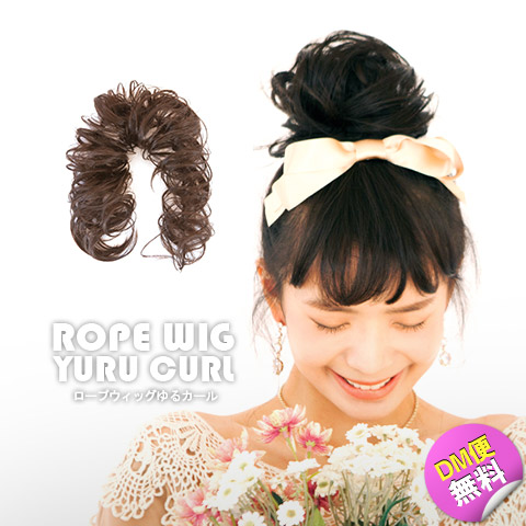 "Exte-hair extensions wig road Puig ""any decal"" wig code wig road Puig cosplay Lolita extensions costume kimono wedding wig adult-Christmas on piling the hair with hair Rope rope LSRV Halloween costume"