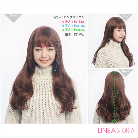 "Wig / Long Wave ""Emma Dream Long Wave""  All wig"