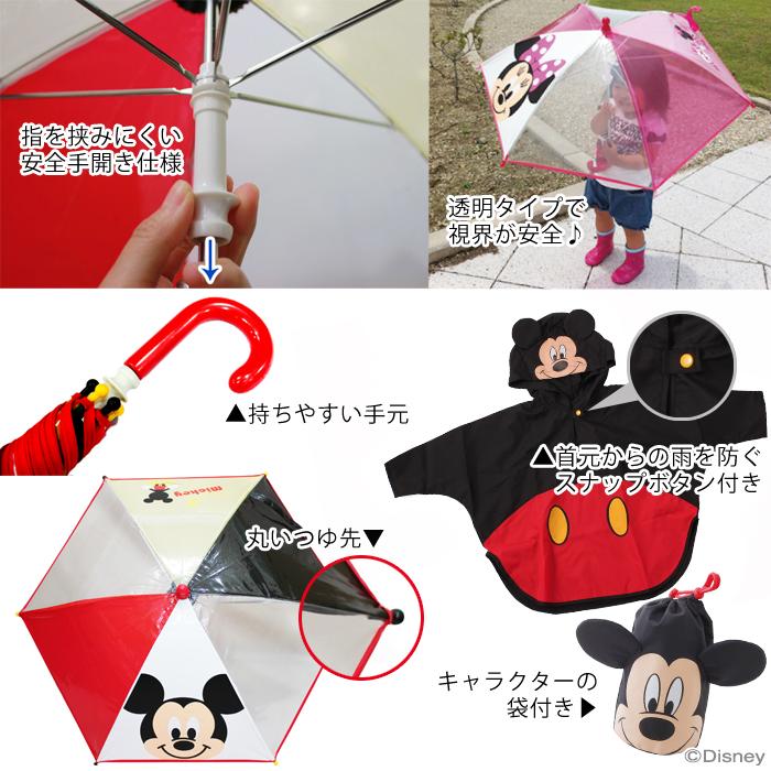 人物小孩乙烯树脂伞&雷恩雨披安排40cm长伞/90cm雨披(合适身高:85-95cm)米老鼠·妮老鼠·朴、sutitchi·基梯·erumo·史努比(Disney明妮米奇三丽鸥雨衣礼物)