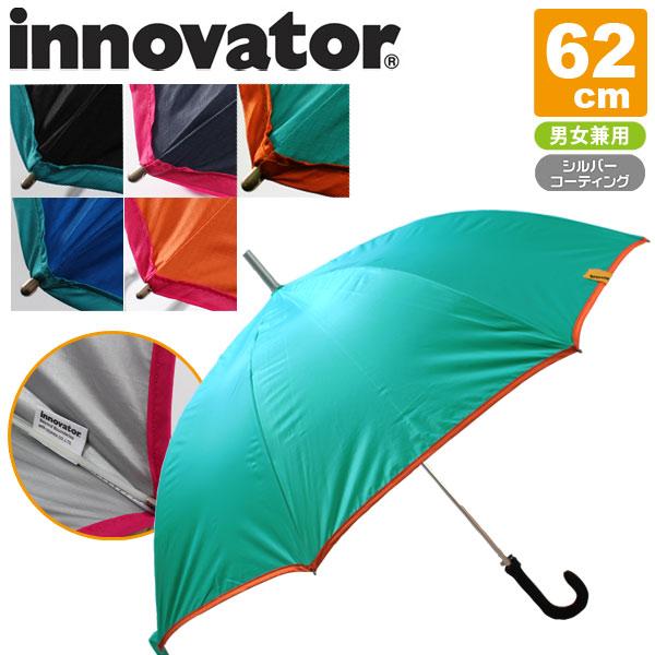 创新者创新者伞晴雨和 62 厘米跳跃伞男女通用中性 (锥齿轮时尚打扮可爱触摸伞,伞晴雨两伞玩具海军黑色男装伞妇女的母亲的一天父亲节的礼物)