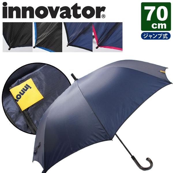 创新,创新者男性面临 A 跳伞 70 厘米伞伞中性中性 (伞伞雨齿轮时尚时尚通勤男人礼品一触式跳伞伞伞礼物的男人)