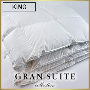 ホワイトグース 羽毛本掛け(キングサイズ)【GRAN SUITE COLLECTION】(冬用)