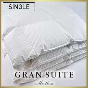 ホワイトグース 羽毛本掛け(シングルサイズ)【GRAN SUITE COLLECTION】(冬用)