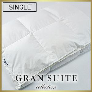 ホワイトグース 肌掛け(シングルサイズ)【GRAN SUITE COLLECTION】羽毛布団(夏用)