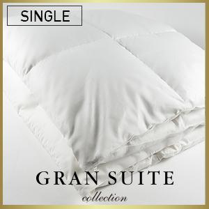 ホワイトグース 合い掛け(シングルサイズ)【GRAN SUITE COLLECTION】羽毛布団(春秋用)
