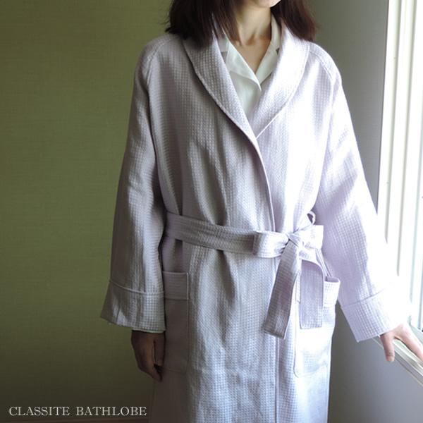 バスローブ リネン ワッフル Mサイズ CLASSITE 日本製 麻100% 高級 速乾 吸湿性 涼しい 夏