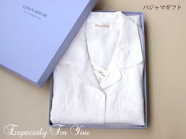 【送料無料】リネン パジャマ ギフト 退職 卒業 入学 祝い メンズ ホワイト 麻100% 日本製 涼しい 夏