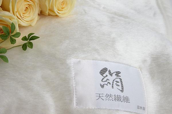 【クーポン発行中】 シルク 毛布 薄手タイプ シングル 絹100% 贈り物 ギフト 祝い
